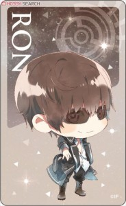ron-norn9